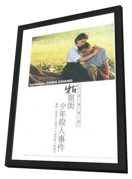A Brighter Summer Day - 11 x 17 Movie Poster - Taiwanese Style A - in Deluxe Wood Frame