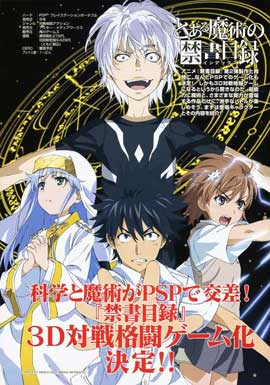 A Certain Magical Index (TV) - 11 x 17 Movie Poster - Japanese Style A