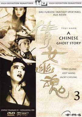 A Chinese Ghost Story III - 11 x 17 Movie Poster - Korean Style A