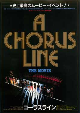 A Chorus Line - 27 x 40 Movie Poster - Japanese Style A