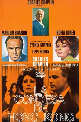 A Countess from Hong Kong - 11 x 17 Movie Poster - French Style A