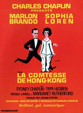A Countess from Hong Kong - 11 x 17 Movie Poster - French Style B