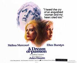 A Dream of Passion - 11 x 14 Movie Poster - Style A