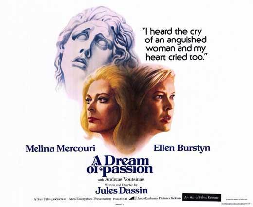 A Dream of Passion movie