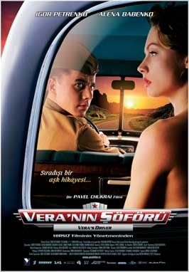 A Driver for Vera - 27 x 40 Movie Poster - Style A