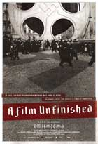 A Film Unfinished - 11 x 17 Movie Poster - Style A