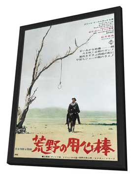 A Fistful of Dollars - 27 x 40 Movie Poster - Japanese Style A - in Deluxe Wood Frame