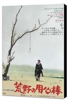 A Fistful of Dollars - 27 x 40 Movie Poster - Japanese Style A - Museum Wrapped Canvas