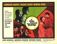 Girl Named Tamiko - 27 x 40 Movie Poster - Style A