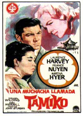 Girl Named Tamiko - 11 x 17 Movie Poster - Spanish Style A