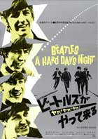 A Hard Day's Night - 11 x 17 Movie Poster - Japanese Style A