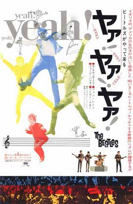 A Hard Day's Night - 11 x 17 Movie Poster - Japanese Style H