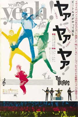 A Hard Day's Night - 27 x 40 Movie Poster - Japanese Style A