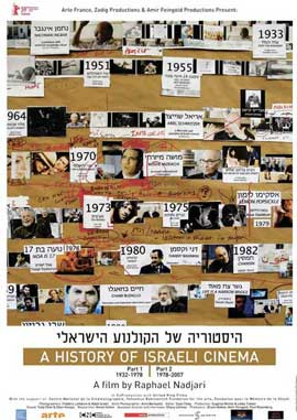 A History of Israeli Cinema - 27 x 40 Movie Poster - Style A