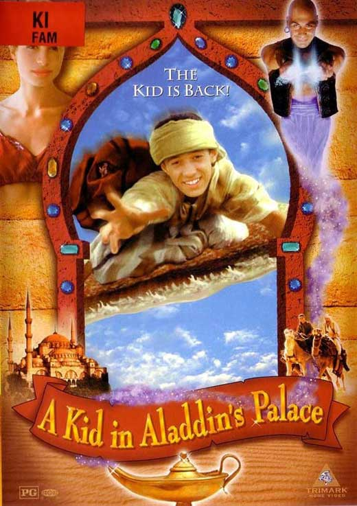 a kid in aladdins palace movie posters from movie poster shop