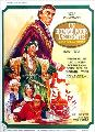 A Man for All Seasons - 27 x 40 Movie Poster - French Style A