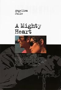A Mighty Heart - 11 x 17 Movie Poster - Style A