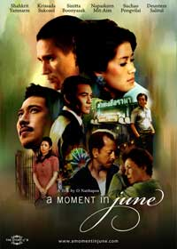 A Moment in June - 11 x 17 Movie Poster - Style A
