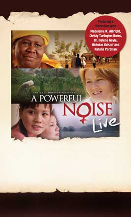 A Powerful Noise - 11 x 17 Movie Poster - Style B