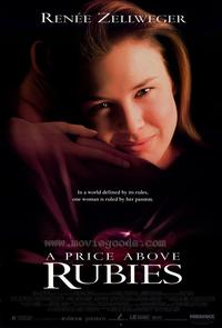 A Price above Rubies - 43 x 62 Movie Poster - Bus Shelter Style A