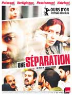 A Separation - 27 x 40 Movie Poster - French Style A