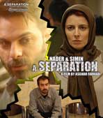 A Separation - 11 x 17 Movie Poster - Style A
