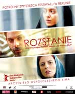 A Separation - 22 x 28 Movie Poster - Polish Style A