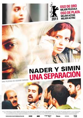 A Separation - 11 x 17 Movie Poster - Spanish Style A
