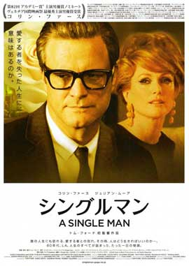 A Single Man - 11 x 17 Movie Poster - Japanese Style A