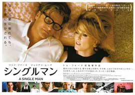 A Single Man - 11 x 17 Movie Poster - Japanese Style B
