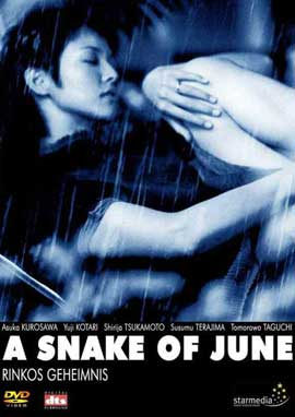A Snake of June - 11 x 17 Movie Poster - Style A