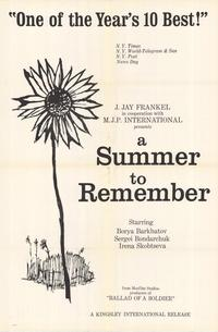 A Summer to Remember - 11 x 17 Movie Poster - Style A