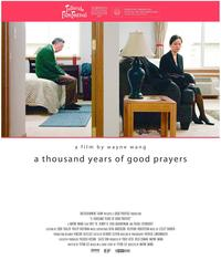 A Thousand Years of Good Prayers - 11 x 17 Movie Poster - Style C