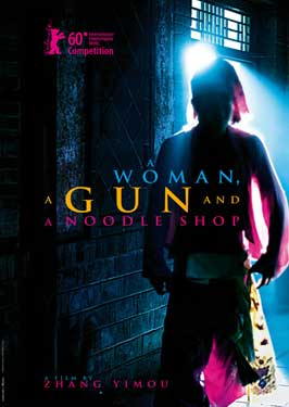 A Woman, a Gun and a Noodle Shop - 11 x 17 Movie Poster - Style A