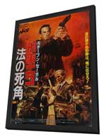 Above the Law - 27 x 40 Movie Poster - Japanese Style A - in Deluxe Wood Frame
