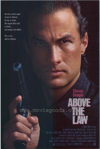 Above the Law - 43 x 62 Movie Poster - Bus Shelter Style A