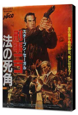 Above the Law - 27 x 40 Movie Poster - Japanese Style A - Museum Wrapped Canvas