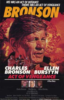 Act of Vengeance - 11 x 17 Movie Poster - Style A