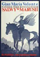 Actas de Marusia - 27 x 40 Movie Poster - Polish Style A