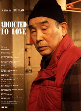 Addicted to Love - 11 x 17 Movie Poster - Style A
