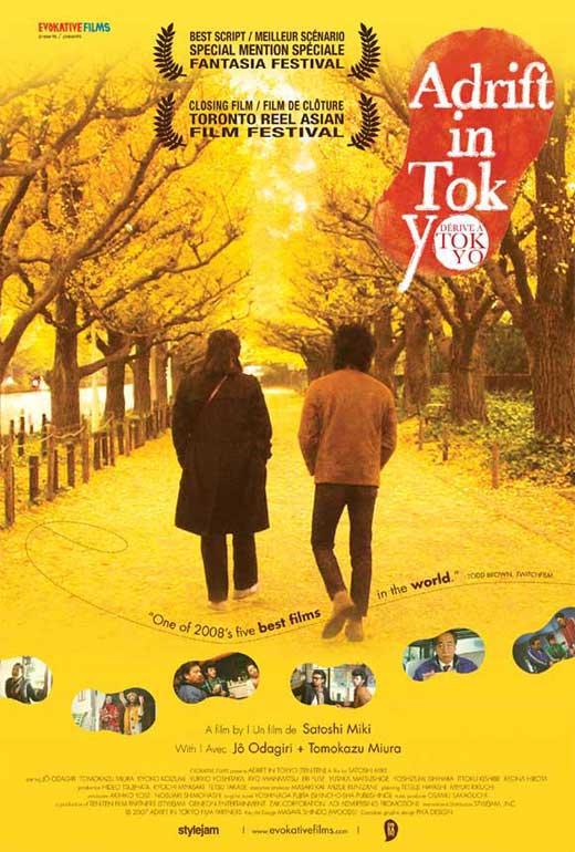 Adrift In Tokyo (Tenten) / 2007 / Online Film İzle