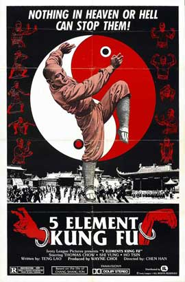 Adventure of Shaolin - 11 x 17 Movie Poster - Style A