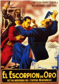 Adventures of Captain Marvel - 11 x 17 Movie Poster - Spanish Style B