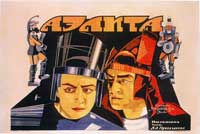 Aelita - 43 x 62 Movie Poster - Russian Style A