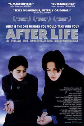 After Life - 11 x 17 Movie Poster - Style A