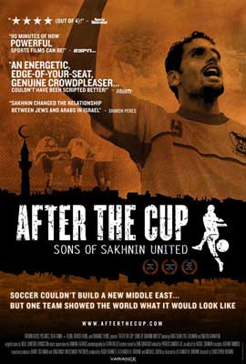 After the Cup: Sons of Sakhnin United - 11 x 17 Movie Poster - Style C