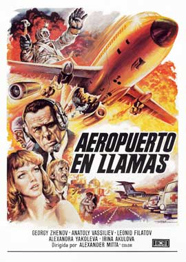 Air Crew - 27 x 40 Movie Poster - Spanish Style A