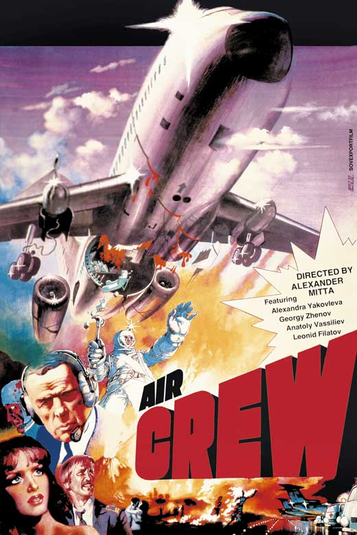 Air Crew Movie Posters From Movie Poster Shop