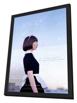Air Doll - 27 x 40 Movie Poster - Japanese Style C - in Deluxe Wood Frame