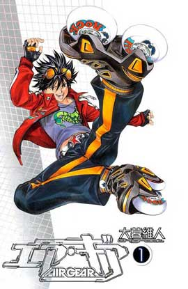 Air Gear (TV) - 11 x 17 TV Poster - Japanese Style A